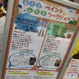 f:id:shima_c_kashihara:20160828194957j:plain
