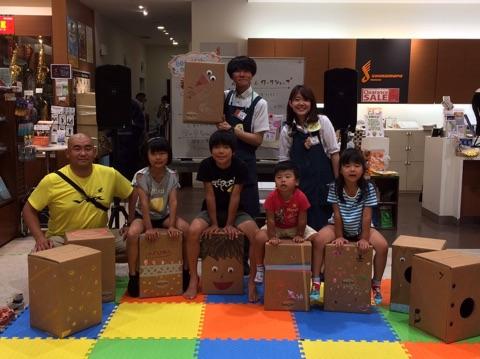 f:id:shima_c_kashihara:20160828195104j:plain