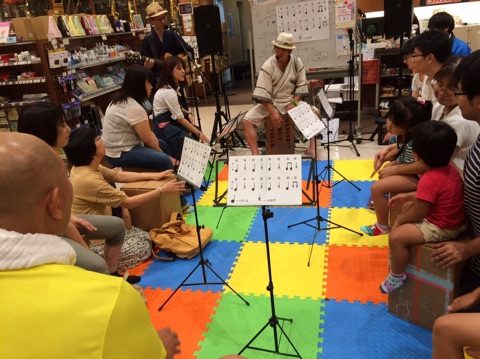 f:id:shima_c_kashihara:20160828195114j:plain