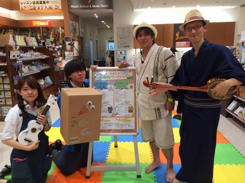 f:id:shima_c_kashihara:20160828195120j:plain