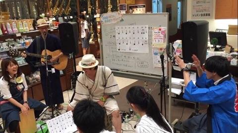 f:id:shima_c_kashihara:20160828195146j:plain