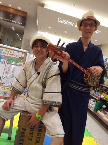 f:id:shima_c_kashihara:20160828195155j:plain