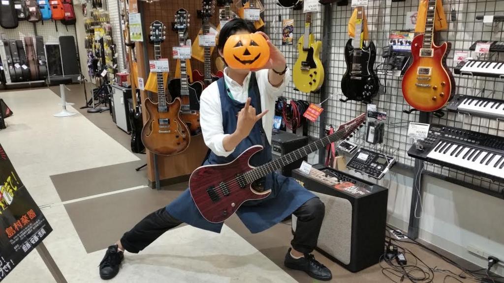 f:id:shima_c_kashihara:20161006172537j:plain