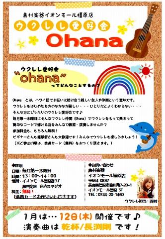 f:id:shima_c_kashihara:20161114200239j:plain
