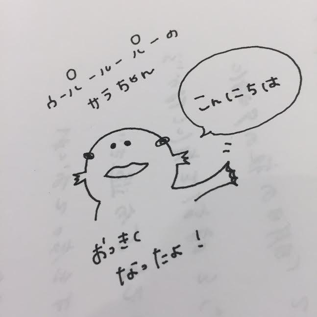 f:id:shima_c_kashihara:20161114213156j:plain