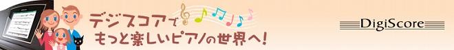 f:id:shima_c_kashihara:20170216181639j:plain