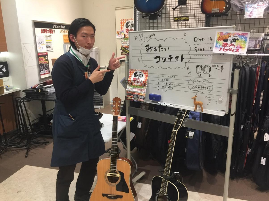 f:id:shima_c_kashihara:20170218100913j:plain
