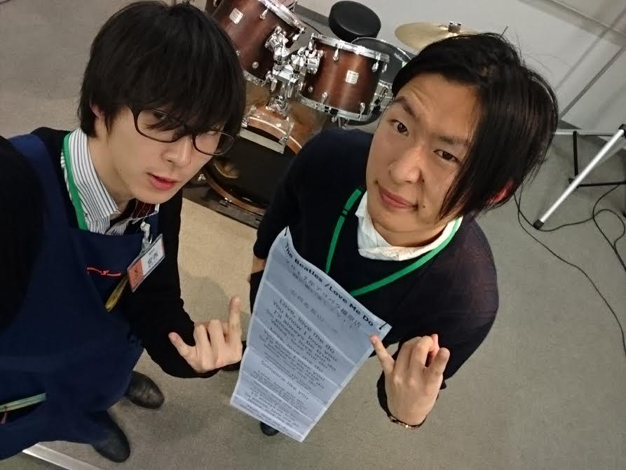 f:id:shima_c_kashihara:20170218182349j:plain