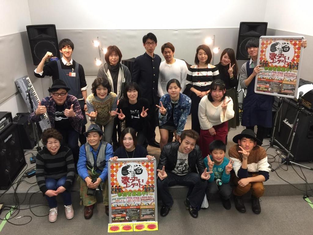 f:id:shima_c_kashihara:20170317211703j:plain