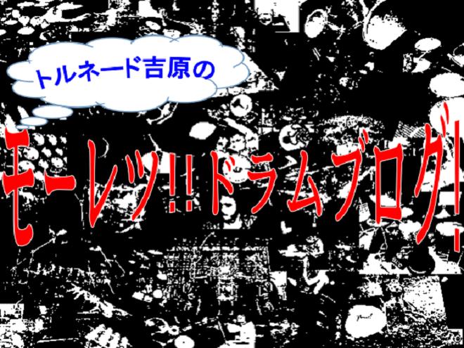 f:id:shima_c_kashihara:20170326194229p:plain