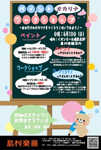 f:id:shima_c_kashihara:20170516190603j:plain