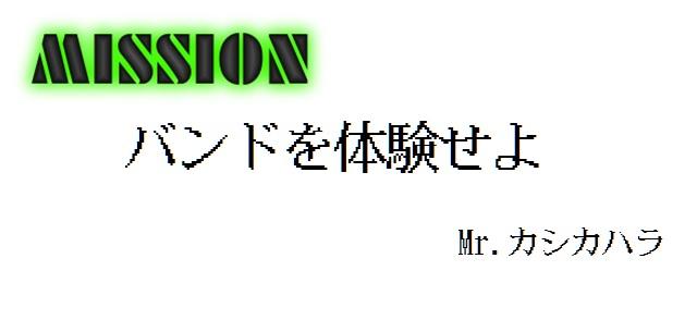 f:id:shima_c_kashihara:20170518114009j:plain