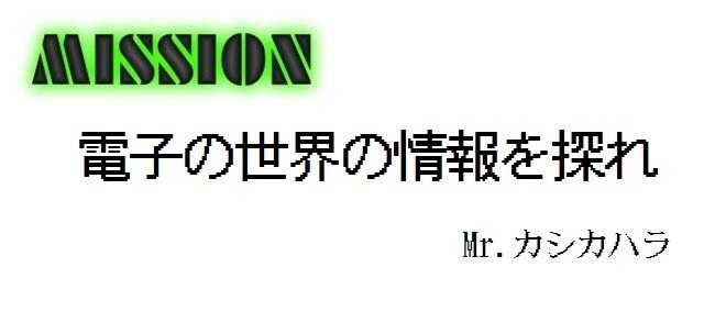 f:id:shima_c_kashihara:20170608150332j:plain