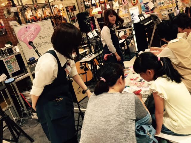 f:id:shima_c_kashihara:20170610142615j:plain