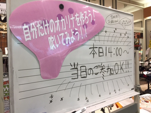 f:id:shima_c_kashihara:20170612173548j:plain