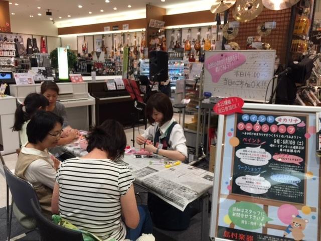 f:id:shima_c_kashihara:20170612174414j:plain