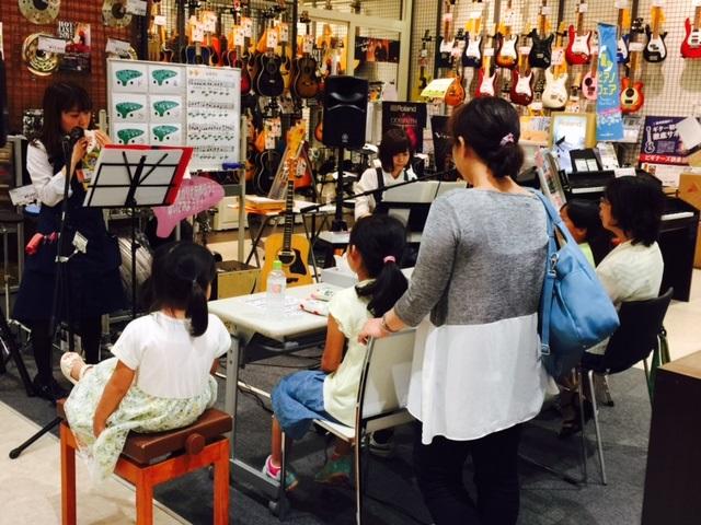 f:id:shima_c_kashihara:20170612180324j:plain