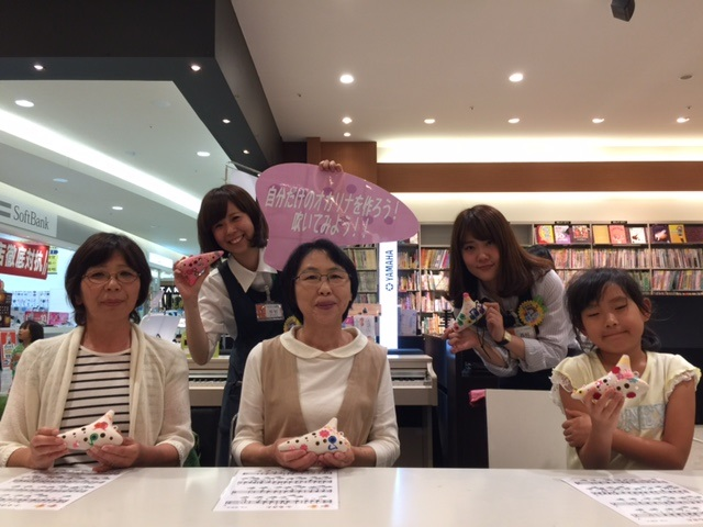 f:id:shima_c_kashihara:20170612181848j:plain