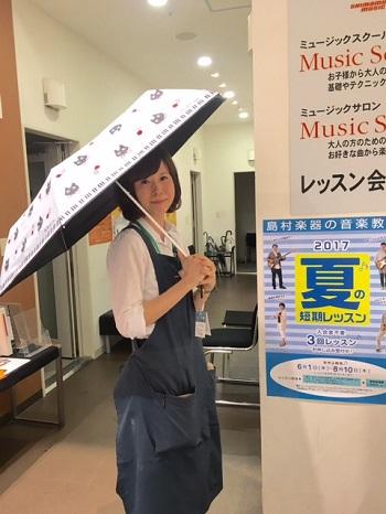 f:id:shima_c_kashihara:20170614172216j:plain