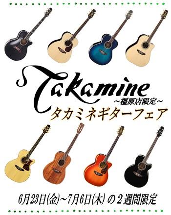 f:id:shima_c_kashihara:20170623185120j:plain