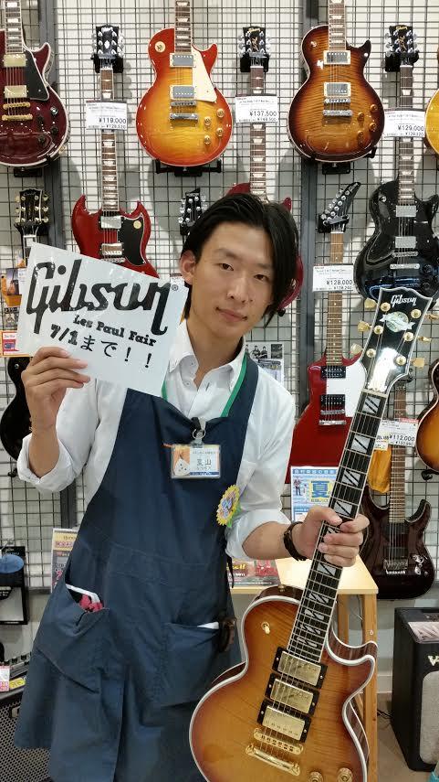 f:id:shima_c_kashihara:20170627192539j:plain
