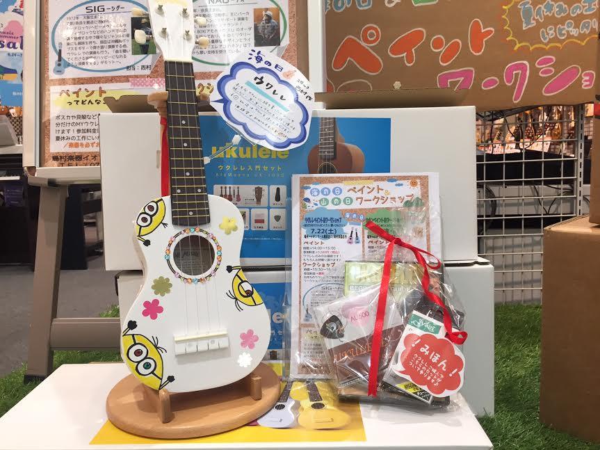 f:id:shima_c_kashihara:20170630162904j:plain