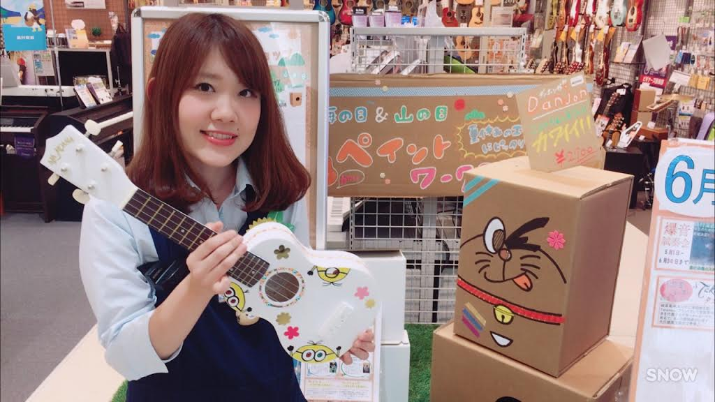 f:id:shima_c_kashihara:20170630163244j:plain