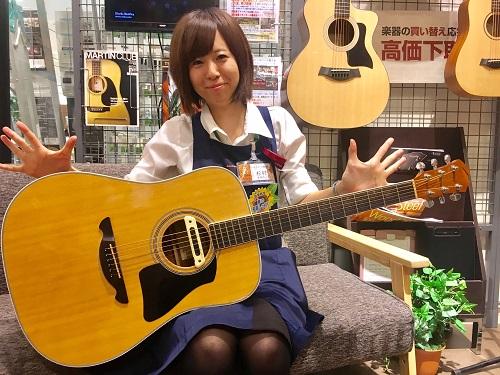f:id:shima_c_kashihara:20170723172842j:plain