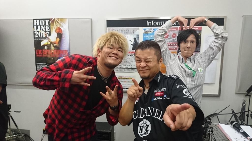 f:id:shima_c_kashihara:20170825170226j:plain