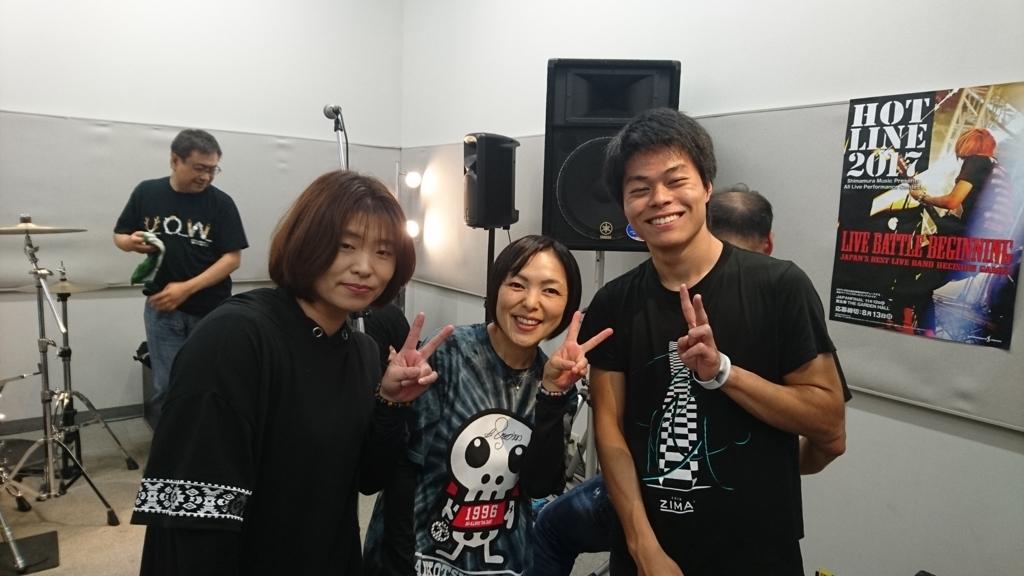 f:id:shima_c_kashihara:20170825170240j:plain