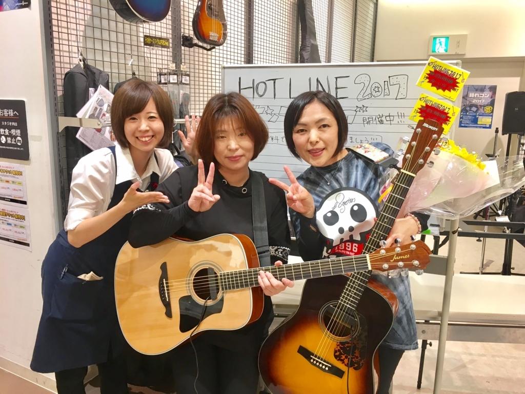 f:id:shima_c_kashihara:20170904120905j:plain