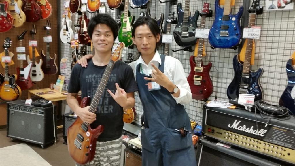 f:id:shima_c_kashihara:20170916111950j:plain