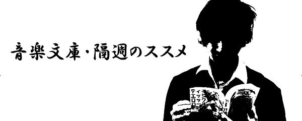 f:id:shima_c_kashihara:20171013153159j:plain