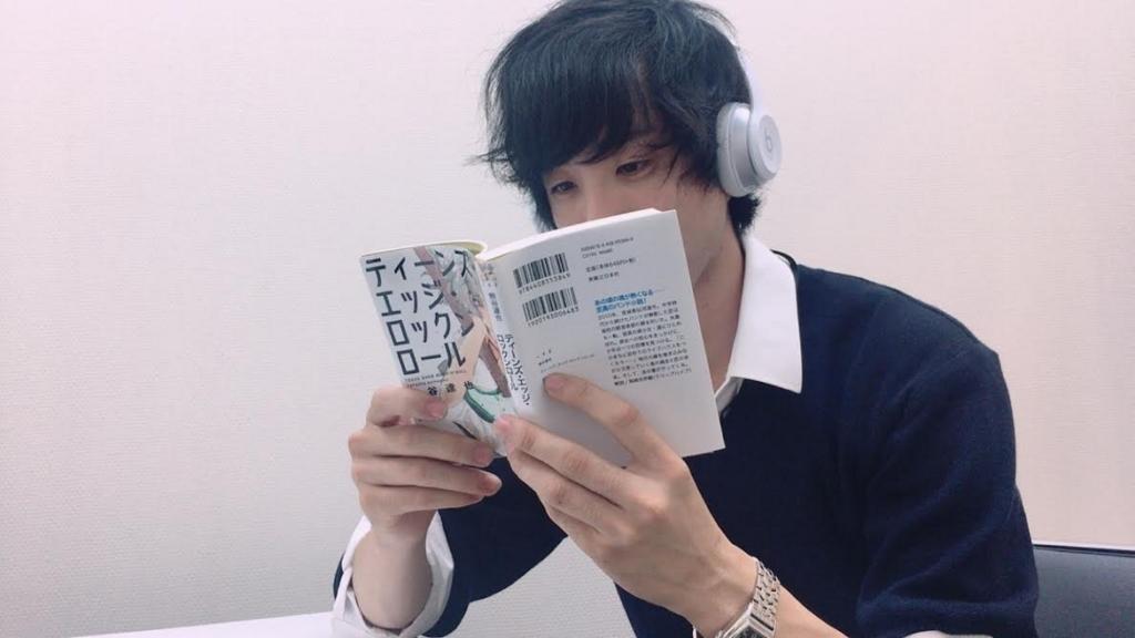 f:id:shima_c_kashihara:20171013155920j:plain