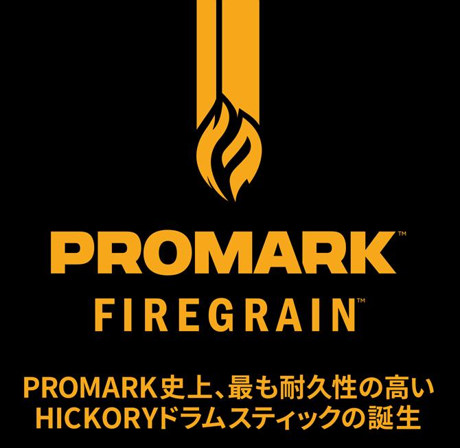f:id:shima_c_kashihara:20171020122231j:plain