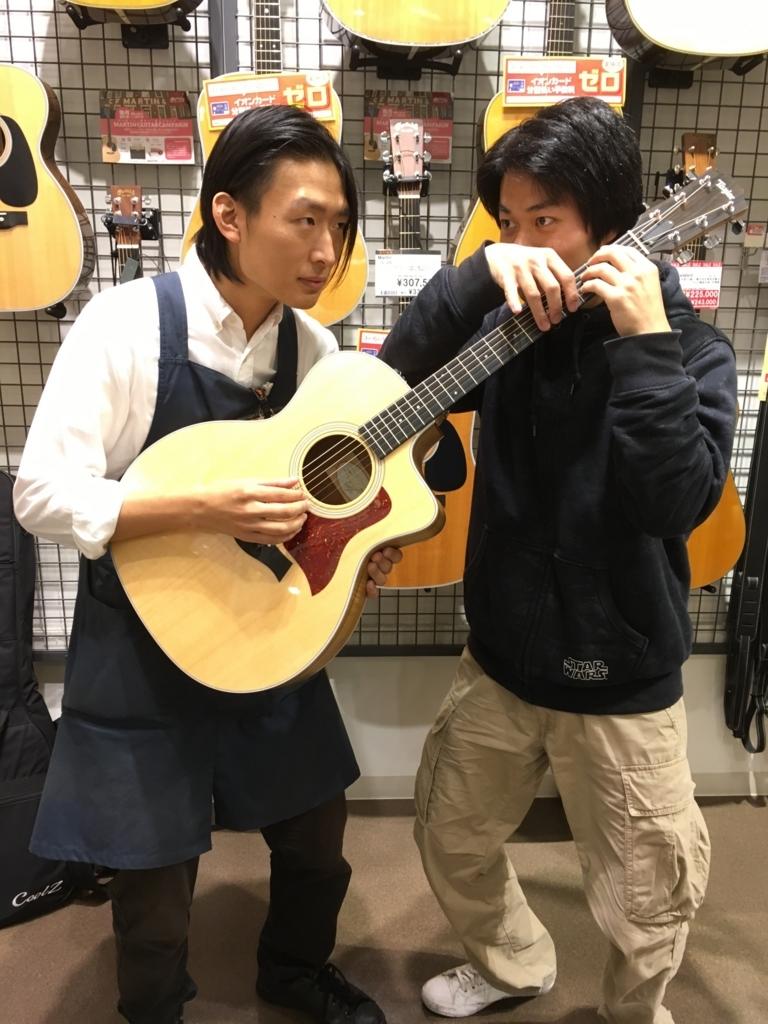 f:id:shima_c_kashihara:20171030174002j:plain