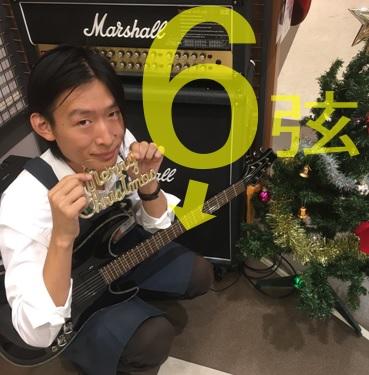 f:id:shima_c_kashihara:20171110215629j:plain