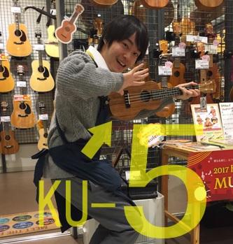 f:id:shima_c_kashihara:20171110215718j:plain
