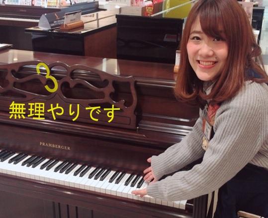 f:id:shima_c_kashihara:20171110215816j:plain