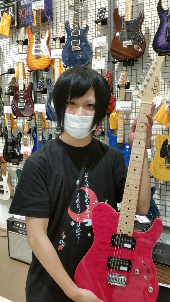 f:id:shima_c_kashihara:20171116194931j:plain
