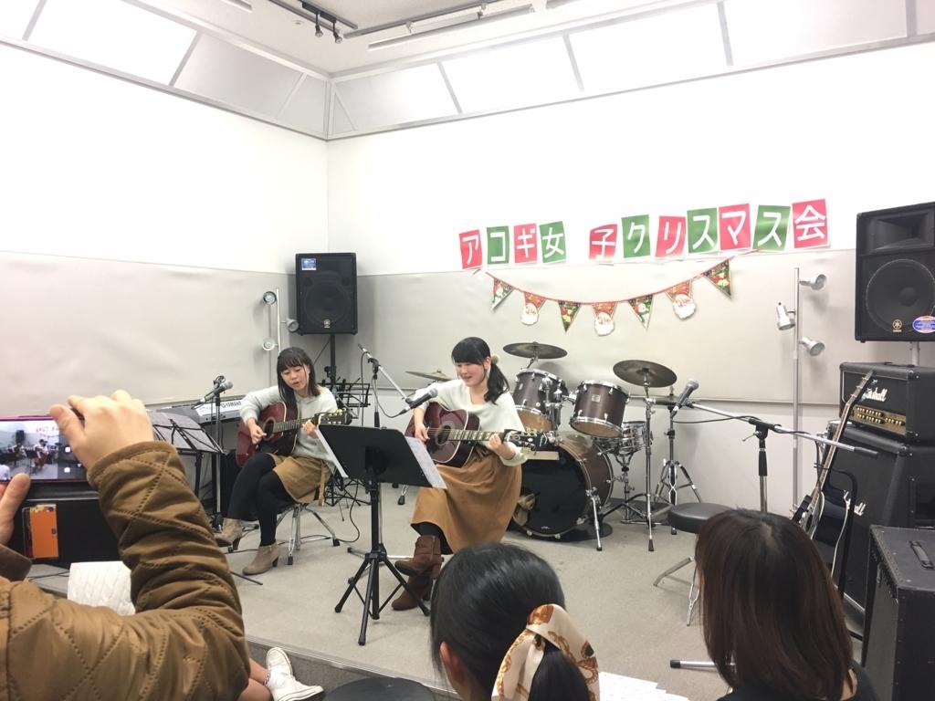 f:id:shima_c_kashihara:20171225110611j:plain