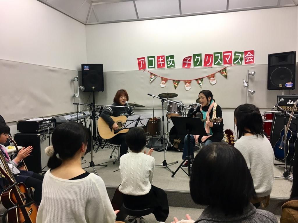f:id:shima_c_kashihara:20171225110733j:plain