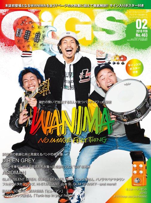 f:id:shima_c_kashihara:20171230184933j:plain