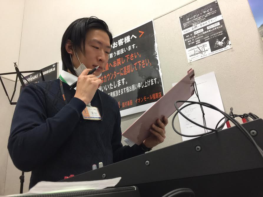 f:id:shima_c_kashihara:20180112165226j:plain