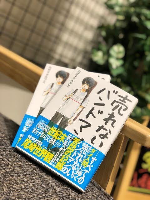 f:id:shima_c_kashihara:20180212205500j:plain