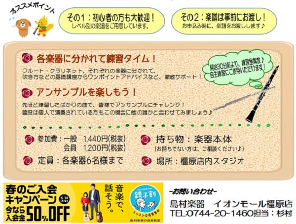 f:id:shima_c_kashihara:20180213104445j:plain