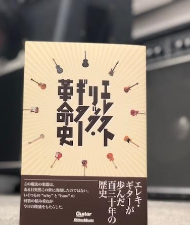 f:id:shima_c_kashihara:20180223190713j:plain