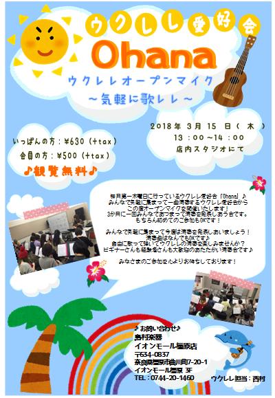 f:id:shima_c_kashihara:20180301175303p:plain