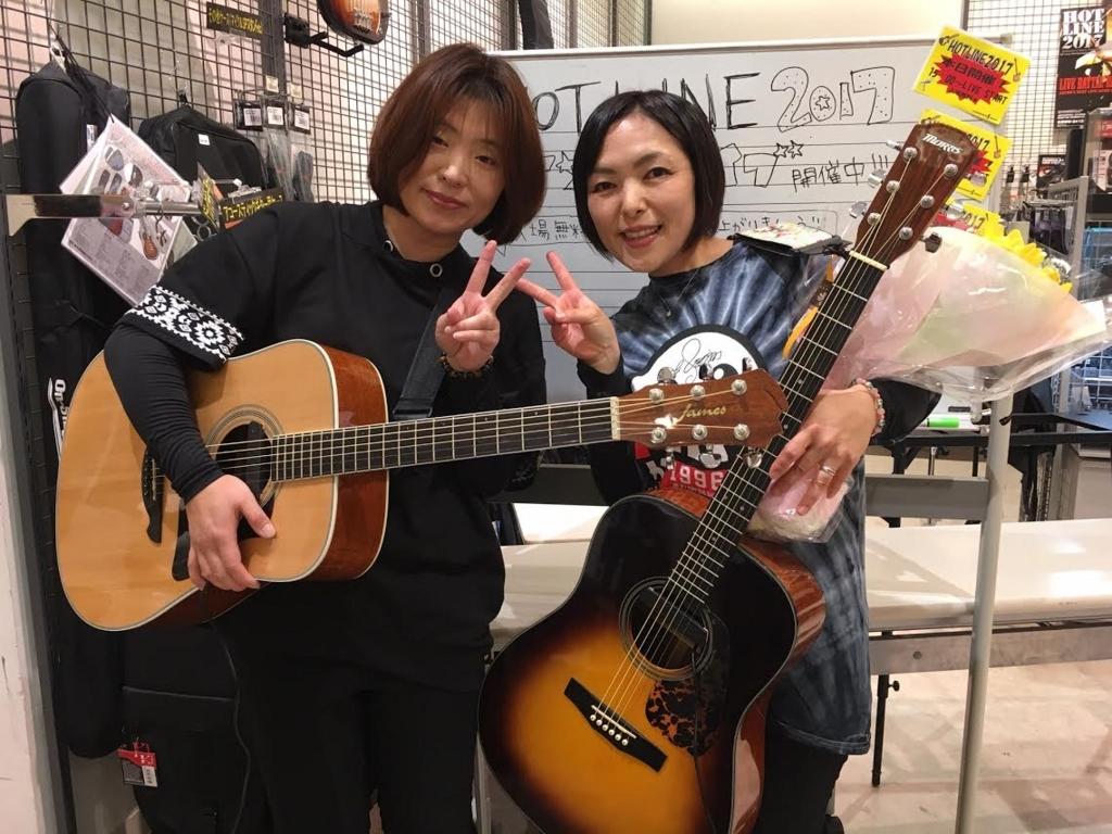 f:id:shima_c_kashihara:20180302161305j:plain