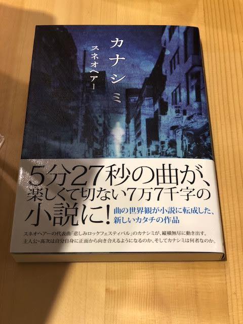 f:id:shima_c_kashihara:20180320203432j:plain